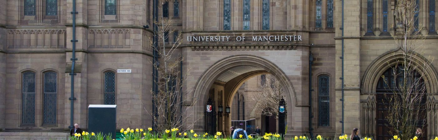 University of Manchester arches